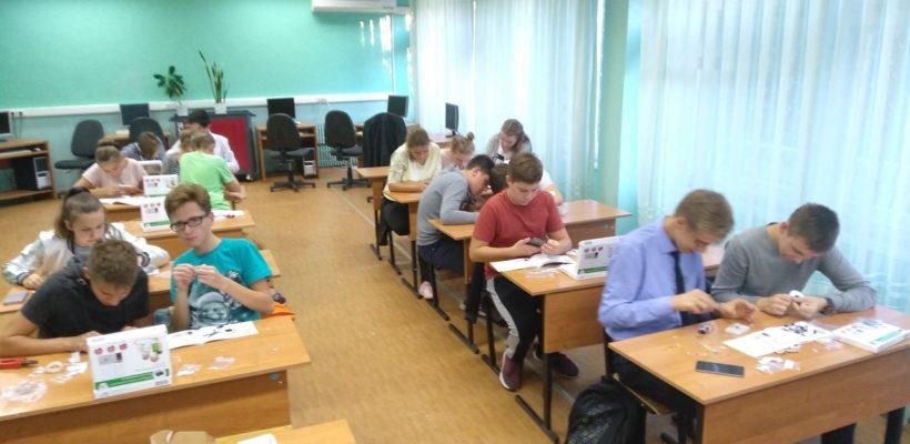 Z:\Пиккиев Школа Схемотехники Грант\50 школа фото\lvBcUlq32cU.jpg